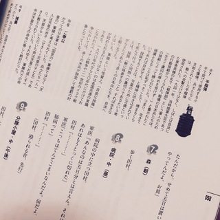IMG_8533.jpg