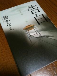 写真-58.JPG