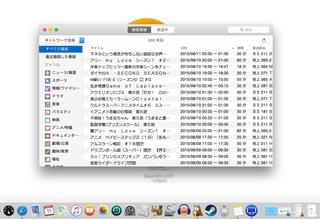 スクリーンショット 2015-08-11 5.52.46.jpg