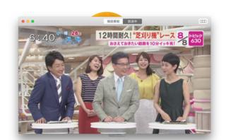 スクリーンショット 2015-08-11 6.40.42.png