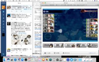 スクリーンショット 2017-06-10 20.21.04.jpg.png