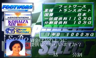 IMG_6806.JPG