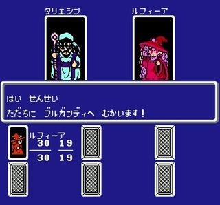 Monster Maker - 7 Tsu no Hihou (Japan)-3.jpg